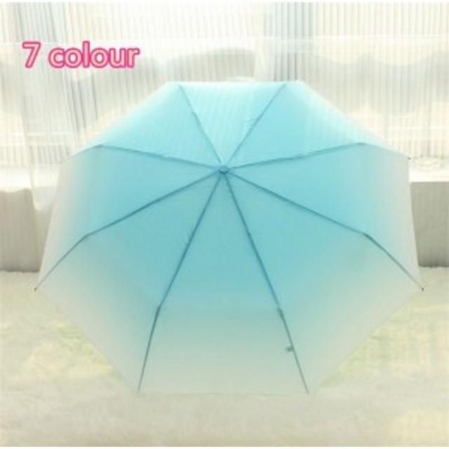 傘 グラデーション色 レディース ファッション 晴雨兼用 超軽量 折りたたみ傘 遮光 防風 レディース 日傘 雨傘 日焼け防止 傘