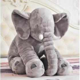 ぬいぐるみ 象 ゾウ かわいい おもちゃ 抱き枕 プレゼント クリスマス 誕生日 お祝い プレゼント 子供の日