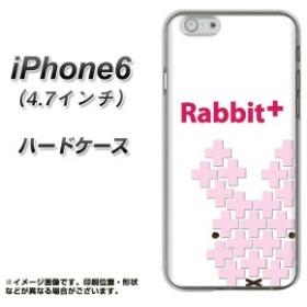 【限定特価】iPhone6 (4.7インチ) ハードケース / カバー【IA802 Rabbit+ 素材クリア】(アイフォン6 (4.7インチ)/IPHONE6用)