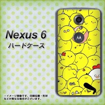【限定特価】Nexus 6 (Y!mobile) ハードケース / カバー【1031 ピヨピヨ 素材クリア】(Nexus 6/NEXUS6用)