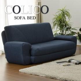 ソファーベッド 日本製 COLICO A19 ベッド ソファ 受注生産