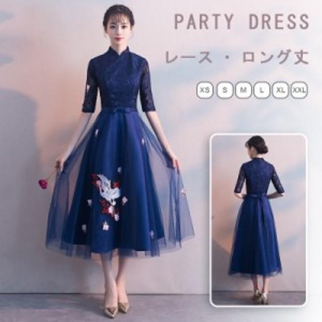 d5f3b52fca93e パーティードレス ウェディングドレス ロングドレス 演奏会 パーティドレス 二次会 お呼ばれドレス 結婚式 ドレス