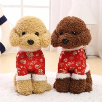 ぬいぐるみ 小犬 テディベア かわいい おもちゃ 抱き枕 プレゼント クリスマス 誕生日 お祝い プレゼント 子供の日