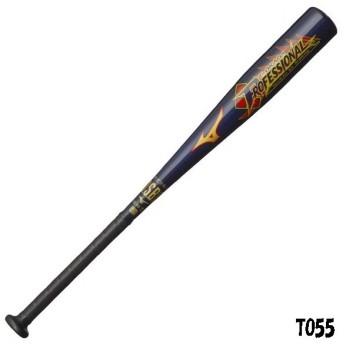 【野球バット】MIZUNO(ミズノ) 軟式少年金属製 プロフェッショナル S 1CJMY138【350】