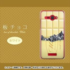 b84ad27e6858a 【限定特価】HTC J バタフライ HTL21 ケース / カバー【553 板チョコ-