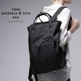 バッグ 鞄 リュック バックパック モード 2wayバッグ・10月9日20時〜再再販。##メール便不可