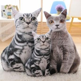 ぬいぐるみ 真似る 猫 かわいい おもちゃ 抱き枕 プレゼント クリスマス 誕生日 お祝い プレゼント 子供の日