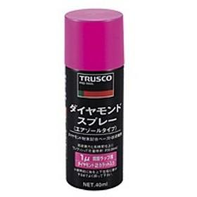 取寄 鏡面ラップ用 DM40SP-1 ダイヤモンドスプレー DM40SP-1 TRUSCO 鏡面ラップ用 1個 品番:T1757610