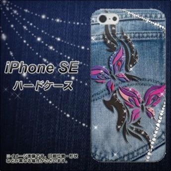 iPhone SE ハードケース / カバー【1163 キラキラジーンズ 素材クリア】(アイフォンSE/IPHONESE用)