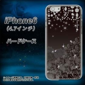 【限定特価】iPhone6 (4.7インチ) ハードケース / カバー【327 薔薇とダイヤモンド 素材クリア】(アイフォン6 (4.7インチ)/IPHONE6用)