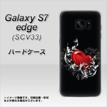 au Galaxy S7 edge SCV33 ハードケース / カバー【032 クリスタルハート 素材クリア】(ギャラクシーS7 エッジ SCV33/SCV33用)