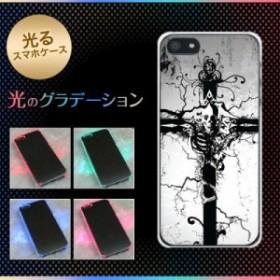 【訳あり 50%OFF】iPhone5 / iPhone5s 共用 ケース (docomo/au/SoftBank) 光るスマホケース【432 張付の骸】(アイフォン5/ケース/カバー)