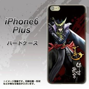 【限定特価】iPhone6 Plus ハードケース / カバー【AB809 伊達政宗イラストと花押 素材クリア】(アイフォン6 プラス/iPhone6Plus用)