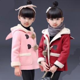 ベビー服 子供服 ダッフルコート キッズムートンジャケット コート ファーボンボン 裏ボア ダッフルコート フリースジャケット 女の子