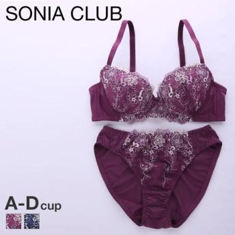 (ソニアクラブ)SONIA CLUB 華やか レース刺繍 3/4カップ ブラショーツ セット ABCD