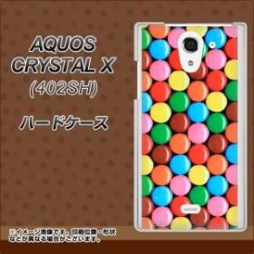 【限定特価】AQUOS クリスタル X 402SH ハードケース / カバー【448 マーブルチョコ 素材クリア】(アクオス クリスタル X/402SH用)