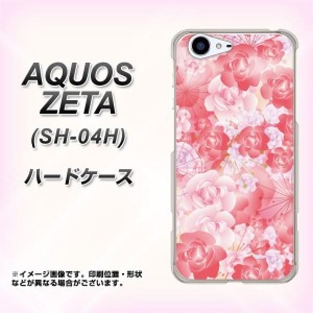 docomo AQUOS ZETA SH-04H ハードケース / カバー【VA817