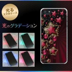 【訳あり 50%OFF】iPhone5 / iPhone5s 共用 ケース (docomo/au/SoftBank) 光るスマホケース【434 星の壁】(アイフォン5/ケース/カバー)