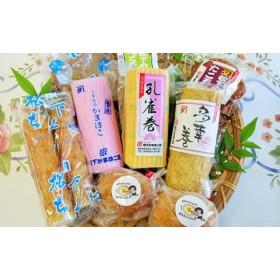 天草ふるさと蒲鉾セット(8種)