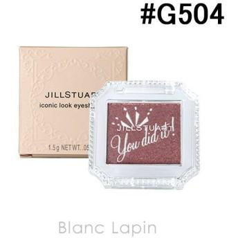 ジルスチュアート JILL STUART アイコニックルックアイシャドウ #G504 you did it! 1.5g [278842]【メール便可】【クリアランスセール】