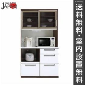 食器棚 収納 完成品 100 キッチンボード ホワイト サイレンクローズレールと頑丈なアルミフレーム採用のレンジ台 ゴールド 幅99cm 日本製