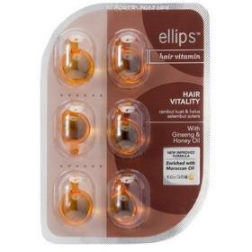 ellips(エリップス)ヘアトリートメント HAIR VITALITY シートタイプ オレンジ 6粒 1個 エリップスジャパン