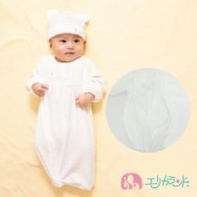 【送料無料】コンビ肌着 甘撚りパイル 新生児 ベビー 赤ちゃん 象柄 白 50~60cm ER2954