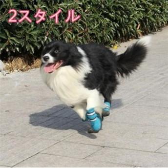 ペット用靴 滑り止め ファッション 新作 4足 お散歩ブーツ 犬靴 大人気!! 着心地よい ファッション お買い得 小型犬/大型犬 ペット用靴
