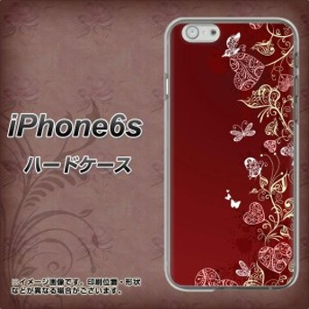 iPhone6s ハードケース / カバー【479 赤壁をまとう蝶 素材クリア】(アイフォン6s/IPHONE6S用)