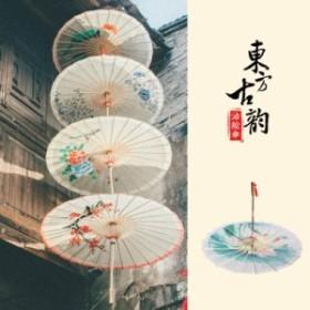 紙傘 和傘 踊り傘 日傘 中国風 料理店 飾り傘 長傘 コスプレ 小物 装飾用 小道具