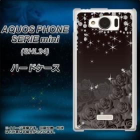 【限定特価】アクオスフォン SERIE mini SHL24 ハードケース / カバー【327 薔薇とダイヤモンド 素材クリア】(アクオスフォンSERIE mini