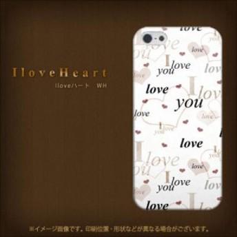 【限定特価】iPhone5 / iPhone5s 共用 (docomo/au/SoftBank) ハードケース / カバー【1130 I Love ハート WH 素材クリア】 (アイフォン5/