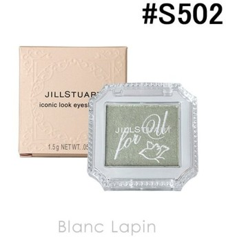 ジルスチュアート JILL STUART アイコニックルックアイシャドウ #S502 for u 1.5g [278873]【メール便可】【クリアランスセール】