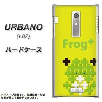 【限定特価】アルバーノ L02 ハードケース / カバー【IA806 Frog+ 素材クリア】(アルバーノ/L02用)