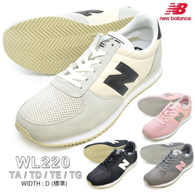 new balance ニューバランス WL220 TA TD TE TG レディース スニーカー シューズ 靴 運動靴 ローカット ランニング ダイエット カジュアル 人気 ワイズD ピン