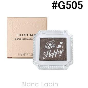 ジルスチュアート JILL STUART アイコニックルックアイシャドウ #G505 be happy 1.5g [278859]【メール便可】【クリアランスセール】