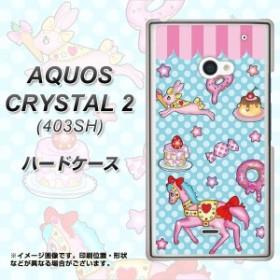 AQUOS CRYSTAL 2 403SH ハードケース / カバー【AG828 メリーゴーランド(水色) 素材クリア】(アクオス クリスタル2 403SH/403SH用)