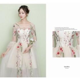シースルー 花柄 刺繍 フレア ロング ワンピース きれいめ 可愛い 透け感 オルチャン 清楚 結婚式 お呼ばれ パーティ