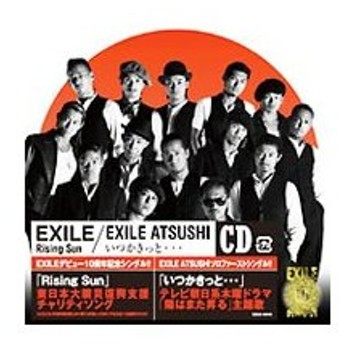 EXILE/Rising Sun/いつかきっと・・・