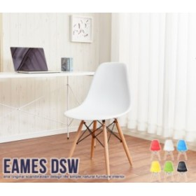イームズ チェア ダイニングチェア 椅子 チェア 大人気 イームズ チェアdsw EAMES_DSW