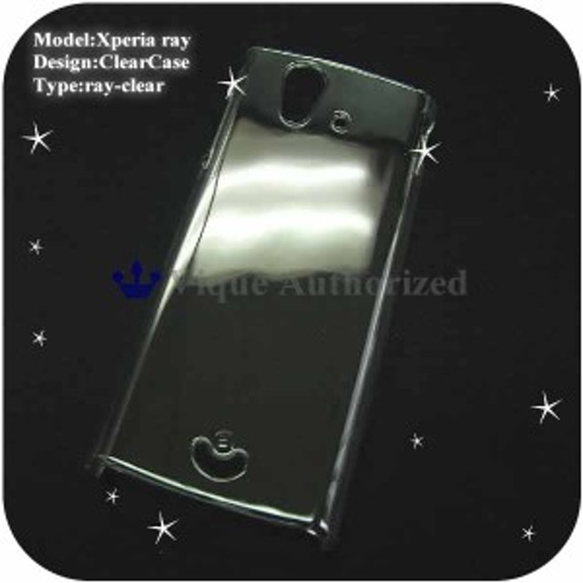 ドコモ Xperia ray SO-03Cハードケースカバー CLEAR CASE-ray