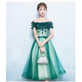花柄 レース オフショルダー リボン フレア ミモレ丈 ワンピ 可愛い きれい 上品 お呼ばれドレス パーティ 大きいサイズ