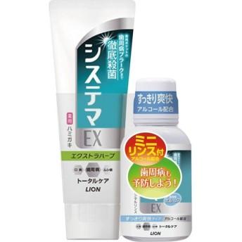 ライオン システマEX ハミガキ ハーブミント アルコールリンス付 130g+80ml (医薬部外品)