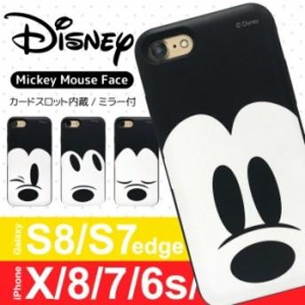 ディズニー iPhone8 iPhone7 iPhone6s iPhone6 galaxys8 SC-02J SCV36 ミラー付き ケース iphoneケース アイフォン8 アイフォン7 アイフ