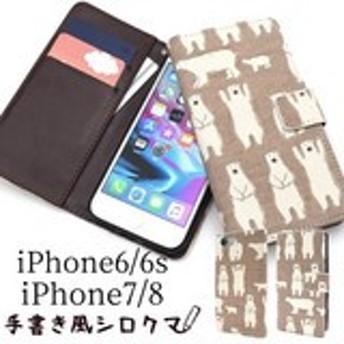 iPhone8 iphone7ケース 日本製 生地 TPU 手帳型ケース 手帳型 アイフォン7 アイホン7 iPhone6 iPhone6s