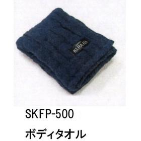 スウィートキララ フワリー(ボディタオル) SKFP-500-NB 成願