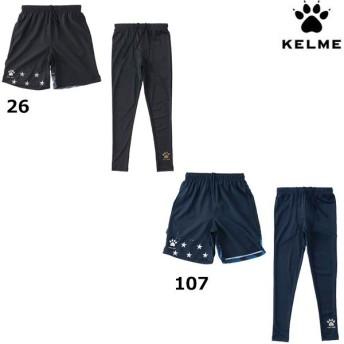 ケルメ KELME プラクティスパンツ+インナーパンツ KC18F181 サッカー フットサルウェア プラパン ロングスパッツセット