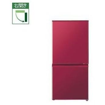 アクア AQR-16H-R(ルージュ) 2ドア冷蔵庫 右開き 157L