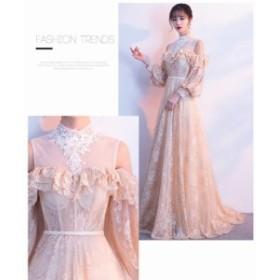 刺繍 フリル 肩あき Aライン ロング ワンピース 可愛い きれい 上品 オルチャン パーティ お呼ばれ 結婚式 大きいサイズ