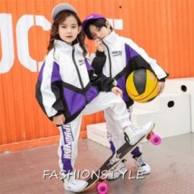キッズ ダンス衣装 ヒップホップ セットアップ HIPHOP 男の子 女の子 男女兼用 ジャズダンス トップス ジャケット ダンスパンツ 練習着
